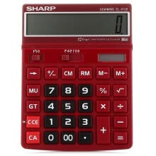 calculators-SHARP EL-8128-RD Business and Office Calculator, Wine Red on JD