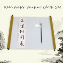 paper-products-Reusable Chinese Magic Cloth Water Paper Calligraphy Fabric Book 1.5m on JD