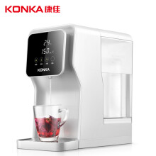 Konka (KONKA) water dispenser household desktop hot and cold type small drinking fountain KY-Y17A ho