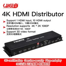 network-set-top-boxes-Kaige HDMI 4K Ultra-high-definition audio and video splitter screen splitter extension support 3D on JD