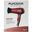 FLYCO FH6218 Anionic Hairdryer 2000W, Red