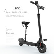 TOODI Electric Scooter (with Seat) Delivery from European Warehouse TD-E101 with CE Commuter Urban 20-30KM Portable Folding