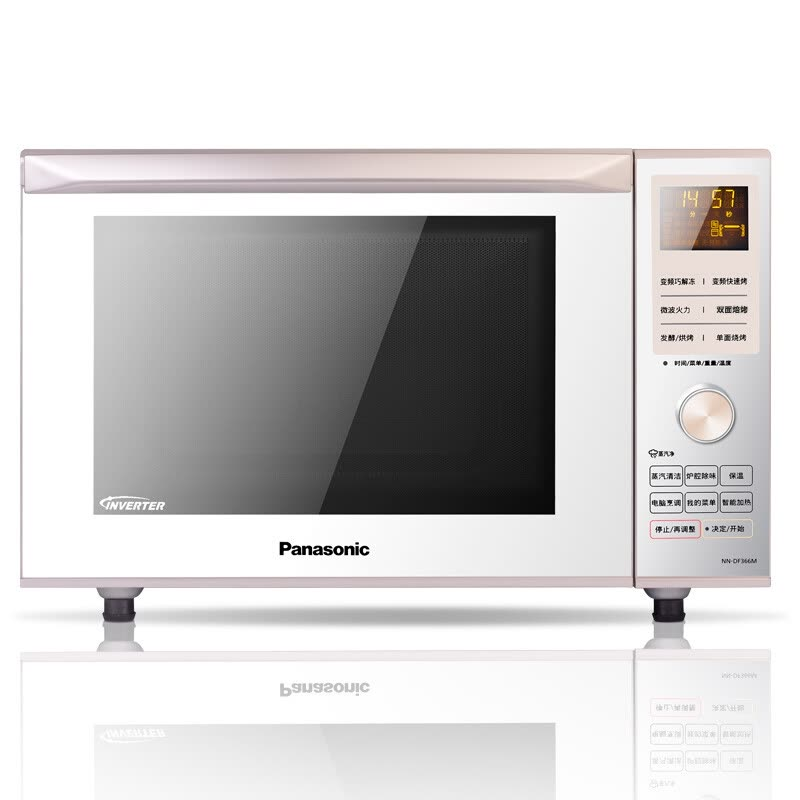 Panasonic Nn Df366w Frequency Conversion Microwave Oven Barbecue Baking One Level Of