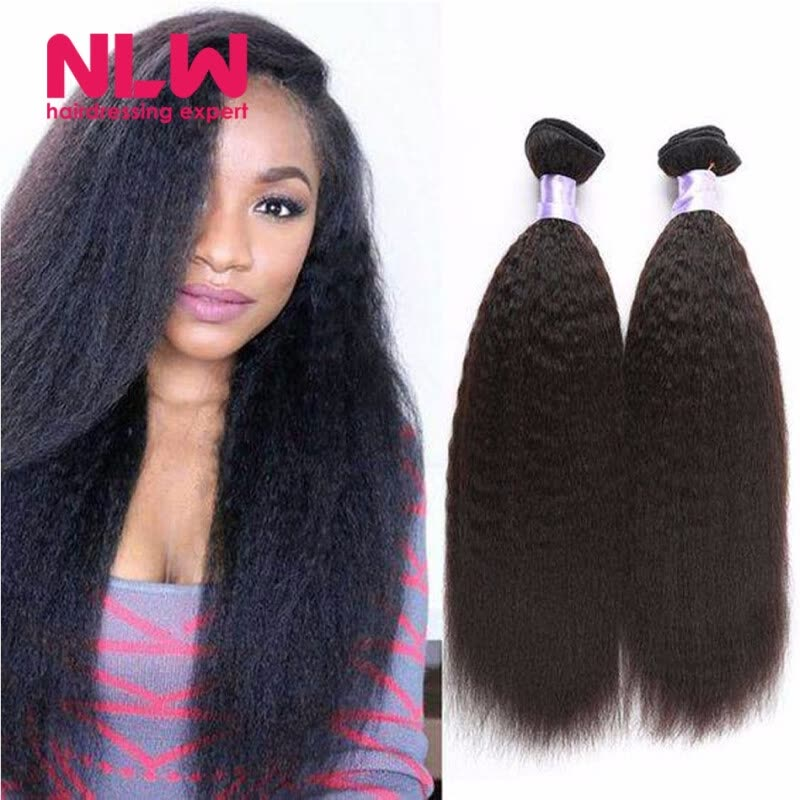Shop Drop Free Ship 8a Brazilian Virgin Hair 5 Bundles Kinky