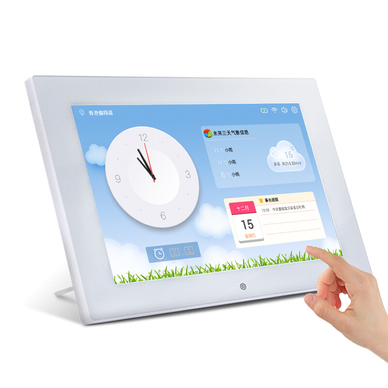 Giant intelligent monitoring network cloud photo frame 10-inch ...