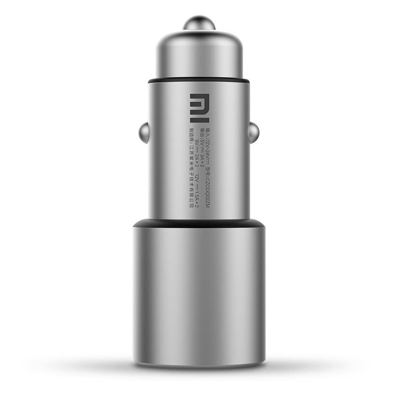 MI xiaomi Car Charger Quick Charge QC3.0 Dual Outlets Temperature Control Multi Safety Protection Compatible With iOS & Android