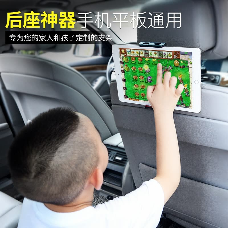 Back Seat Anizer Pu Car Multi Purpose Protect Headrest Storage Bag Cup Ipad Holder For Phone Anize With