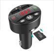 GuangSF Car MP3 Player Bluetooth FM Transmitter Hands-free Car Kit Audio Modulator USB Charger Support TF Card USB Disk Music