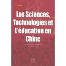 other-books-of-natural-science-中国科技和教育(法文) on JD
