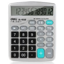 875065887-Effective (deli) 1603 dual power supply 12-digit electronic calculator on JD