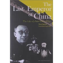 biography-The Last Emperor of China on JD