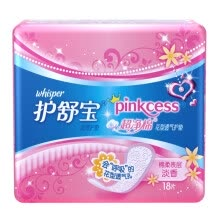 feminine-hygiene-products-Shu Shu Bao Pinkcess ultra-thin pad flower-type breathable clothing fragrance 18 (new and old packaging ran on JD