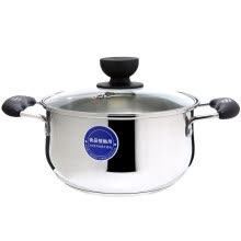 -Supor 304 stainless steel soup pot at the end of the soup pot milk pot cook noodles pot 20cm open fire induction cooker general ST20H1 on JD