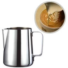 -Well Stainless Steel Milk Craft Coffee Latte Frothing Art Jug Pitcher Mug Cup on JD