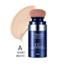 bb-cc-cream-Air Cushion CC Cream Waterproof Moisturizing Brighten Skin Tone Cover Blemishes CC Cream on JD