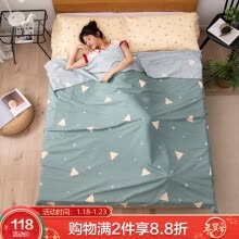 -Hierro Mystery Travel Dirty Cotton Sleeping Bag Hotel Dirty Sheets Portable Single Double Quilt Cover Travel Business Dirty Covers Geometric Triangle 120 * 210cm on JD