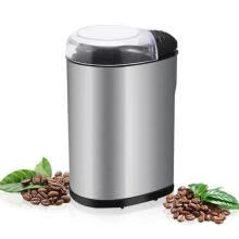 -Electric Coffee Grinder, Sararoom Coffee Bean and Spice Grinder Mill 110V Low Noise DC Motor with Stainless Steel Body and Blades on JD