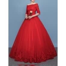 -Women's Wedding Dress Solid Color Brief Style Off Shoulder Half Sleeve Ball Gown Dress on JD