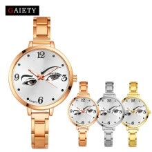 -Women Fashion Chain Analog Quartz Round Wrist Watch Watches on JD