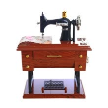 -SKY Vintage Music Box Mini Sewing Machine Style Mechanical Birthday Gift Table Decor on JD