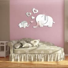 -Wall Sticker Elephant Wall Decor Mirror Sticker DIY Decal Removable Art Baby Kids Room Mural on JD