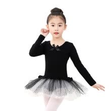 -1PCS Girl Dancing Ballet Tights Dress Gymnastic Leotards Long-sleeved for Girls Cotton National With Lace Short Dress on JD