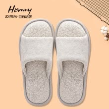 -Hommy Natural Series Four Seasons Lightweight and Comfortable Open Cotton Slippers Men's Navy 43-44 HM1841 on JD