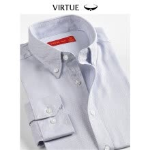 -Virtue rich color texture cotton long-sleeved shirt male 2019 spring new business casual buckle collar shirt male YCF30122506 light gray herringbone pattern 41 on JD