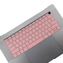 -Keyboard Cover Laptop Waterproof Dustproof Keyboard Silicone Film Replacement for Macbook Air, Half-transparent, Pink on JD