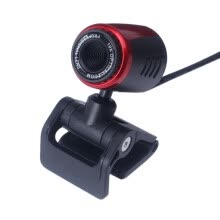 -USB 2.0 HD Webcam Camera Web Cam With Mic For Computer PC Laptop Desktop on JD