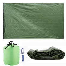 -Outdoor Emergency Sleeping Bag Thermal Keep Warm Waterproof First Aid Emergency Blanket Camping Survival Gear on JD