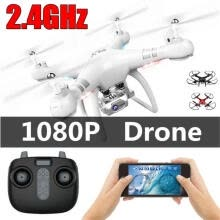 -Global Drone Aerial Photography X6 2.4GHZ 1080P WiFi FPV 5.0MP Camera Quadcopter on JD