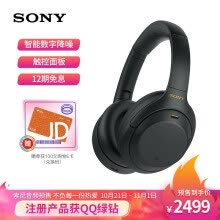 -Sony (SONY) WH-1000XM4 high-resolution wireless Bluetooth noise-canceling headphones (1000XM3 upgrade) black on JD