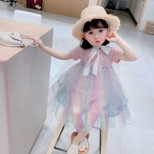 -Children Girls Dress Lace Rainbow Baby Girl Dresses Wedding Gown Party Children Clothing Kid Tulle Costume on JD