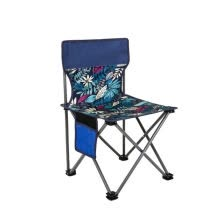 -Ultra Light Folding Fishing Chair Outdoor Camping Hiking Camouflage Portable Leisure Picnic Foldable Seat Stool on JD