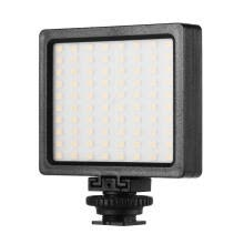 -LIYADI LED Video Light Panel On-Camera 5600K Dimmable Lamp Adjustable Brightness Flash Light with Cold Shoe Mount for Photography on JD