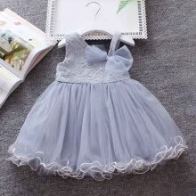 -Summer Casual Fashion Baby Girl Sleeveless Bow-knot Mesh Princess Dress Kids' Clothing on JD