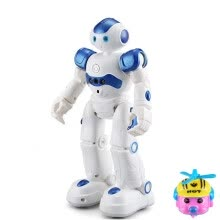 -Intelligent Robot Multi-function Charging Children's Toy Dancing Remote Control on JD