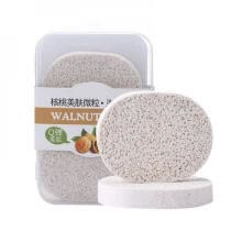 -2 Pcs Natural Sponge Facial Washing Face Cleansing Comfortable Soft Facial Exfoliating Massage Product on JD