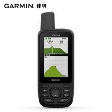 -Garmin (GARMIN) GPS MAP639csx outdoor handheld GPS navigation Beidou satellite system area measurement and mapping acquisition instrument on JD