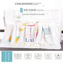 amateur-performances-Toddler Blanket  Double Bamboo Fiber Strong Water Absorption Summer Thin Baby Air Conditioning on JD