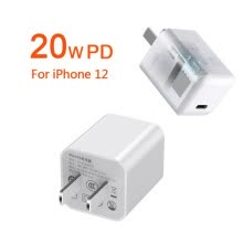 -18/20W Mini Charger Block Fast Wall Charger Hi-speed USB-C Power Adapter PD Cable Chargers For IPhone 12/11 Pro Max XR on JD