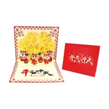 creative-gifts-New Year Greeting Card  3D Pop Up Card with Envelope for Blessing Thanksgiving (Red) on JD