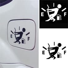 car-body-parts-10CM*14CM Funny Car Stickers High Gas Consumption Decal Fuel Gage Empty Stickers Vinyl JDM Car Stickers Car Styling on JD