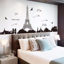 -Mnycxen Eiffel Tower Removable Decor Environmentally Mural Wall Stickers Decal on JD
