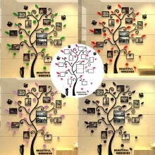 -3D DIY Photo Frame Tree PVC Wall Decal Family Sticker Mural Art Home Room Decor on JD