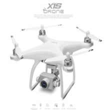 -WL TOYSGPS drone with 4K camera 5G wifi brushless motors 500 meters/25minutes APP controlX1S-4K on JD