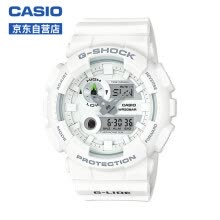 women-watches-CASIO watch G-SHOCK large dial design men's shockproof anti-magnetic sports watch quartz watch GAX-100A-7A on JD