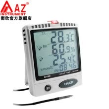 measurement-analysis-instruments-AZ87799 Temperature gauge prices with SD card the table temperature and humidity logger on JD