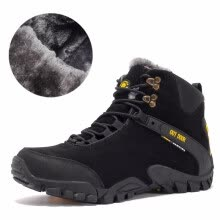 -Men's high-top snow boots winter plus velvet warm non-slip sneakers outdoor waterproof hiking boots on JD